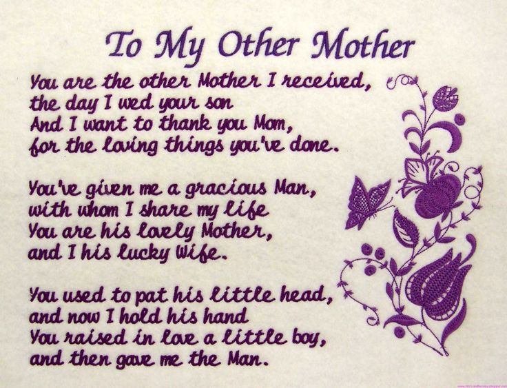 Mothers day quotes freehappymothersdayquotes mothers day as the quote says description m4hsunfo