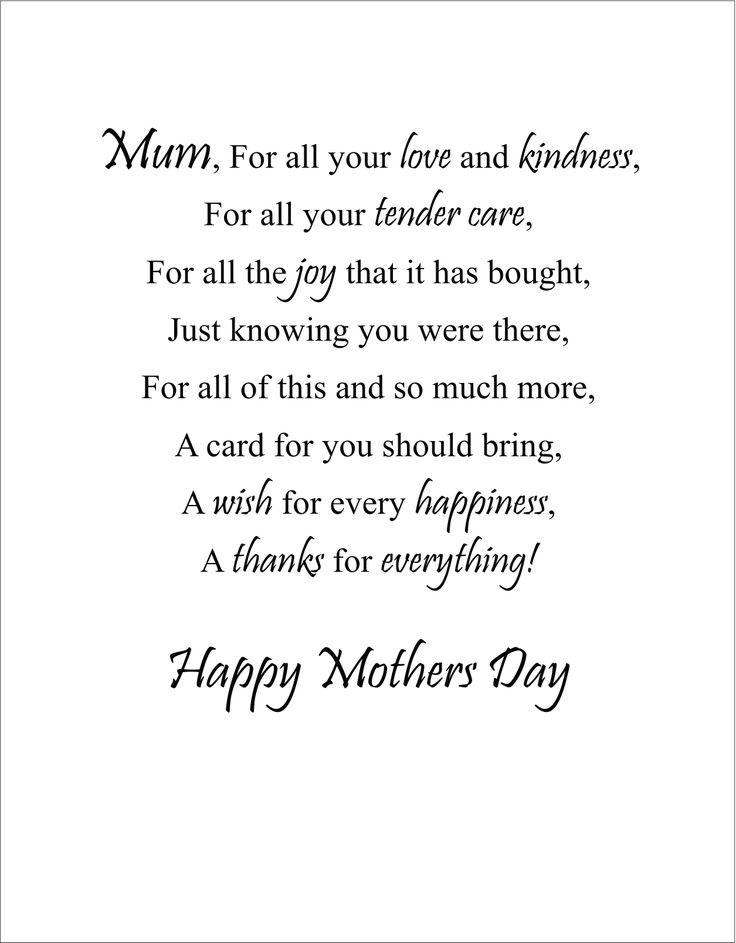 Mother\'s Day Quotes : Here are our Happy New Year 2016 wishes and ...