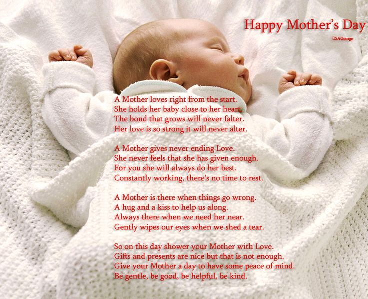 Mother To Be Quotes Unique Mother's Day Quotes Happy Mother's Day Quotes Happy Mothers Day