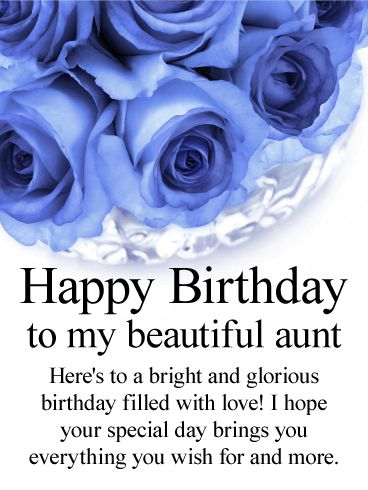 Birthday Quotes Blue Rose Happy Birthday Card For Aunt A Blue