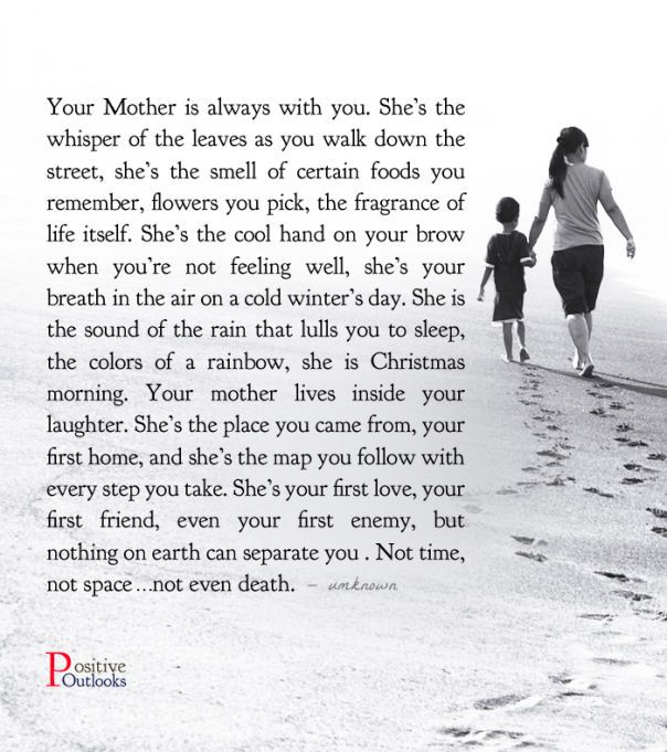 Missing Quotes : Your Mother Is Always With You – OMG Quotes ...