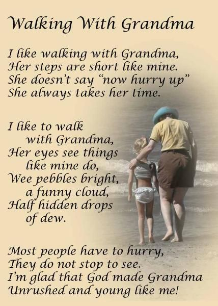 Mothers Day Quotes Walking With Grandma Omg Quotes Your Daily