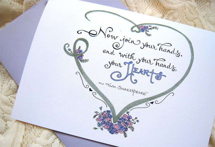 As The Quote Says Description About Wedding Quotes Card