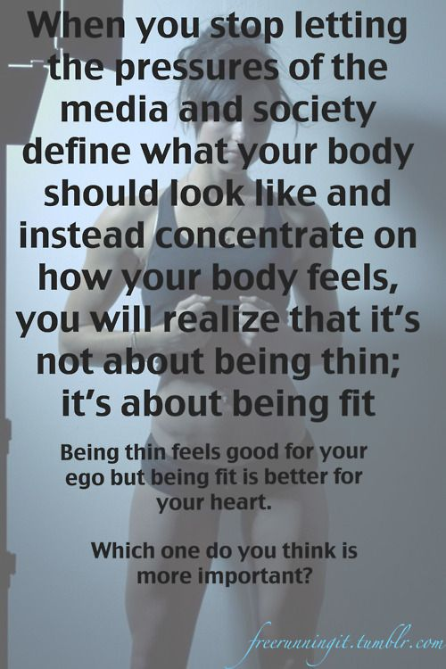 Best Health And Fitness Quotes I D Much Rather People Look At Me And See A Fit Girl Not A Skinny One Worki Omg Quotes Your Daily Dose Of Motivation