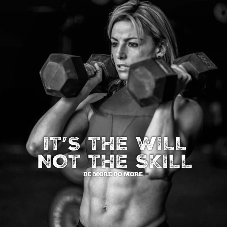 Health-and-Fitness-Quotes-It%E2%80%99s-the-will-Not-the-skill-BeMoreDoMore-crossfit-fitness.jpg