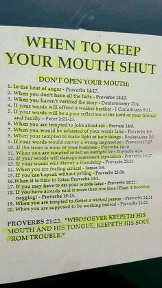 Life Quotes Inspiration When To Keep Your Mouth Shut Omg