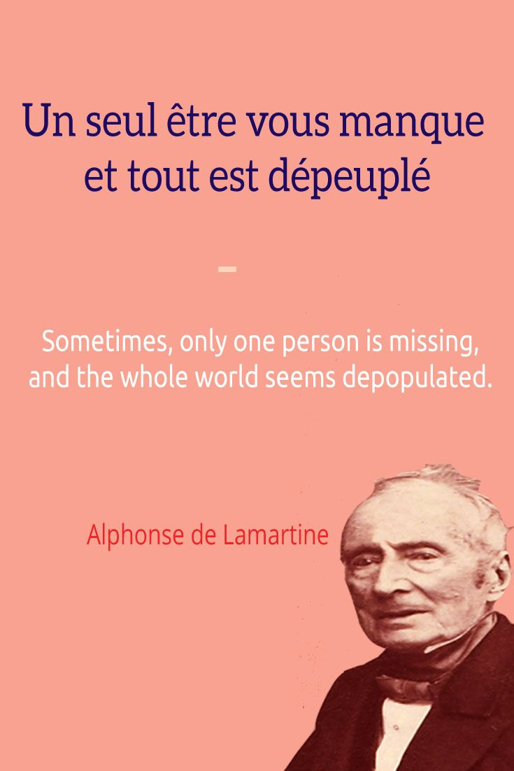 Missing Quotes 5 Lovely French Poems With English Translations