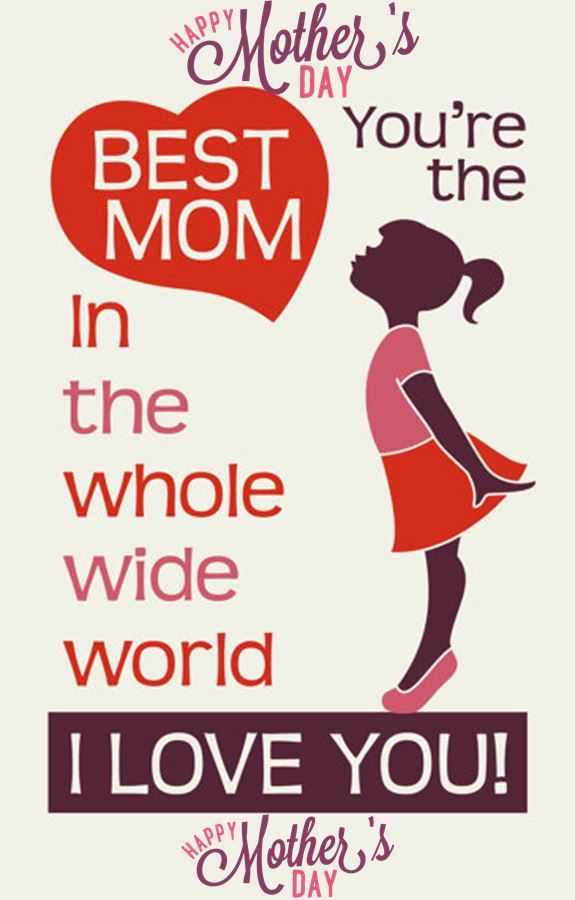 Mothers Day Quotes 18 Free Printable Mothers Day Cards To Make