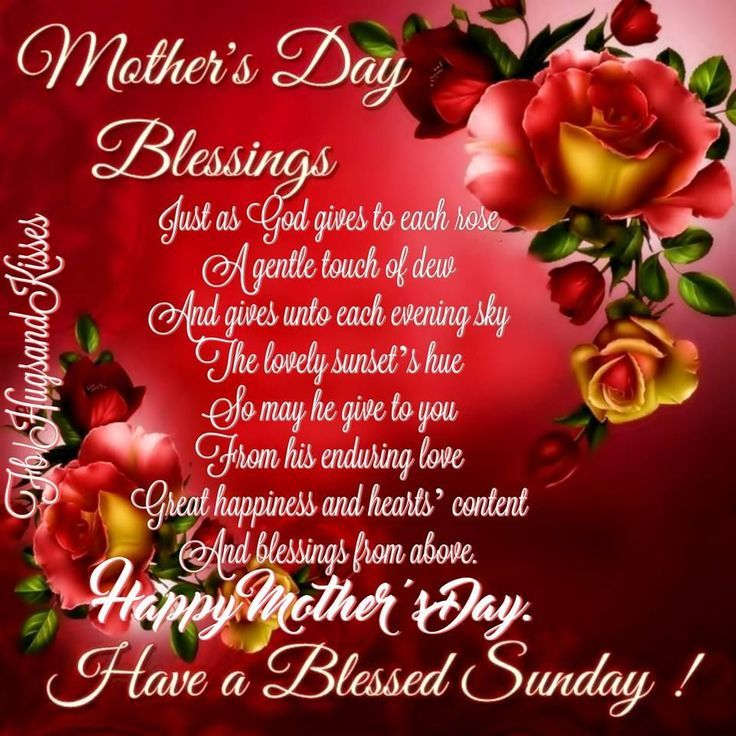 Mothers Day Quotes : Mothers Day Blessings Happy Mother\'s ...